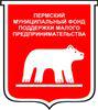 Пермский муниципальный фонд поддержки малого предпринимательства