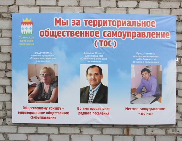 Новость за 26 апреля 2012 года. Пермский муниципальный район Пермского края